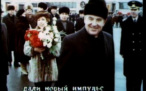 Tallinnfilm 1987
