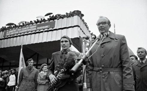 Eesti Filmiarhiiv, 1977, EFA.498.P.0-157618