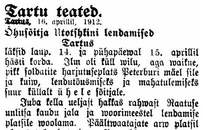 Postimees, 16. aprill 1912
